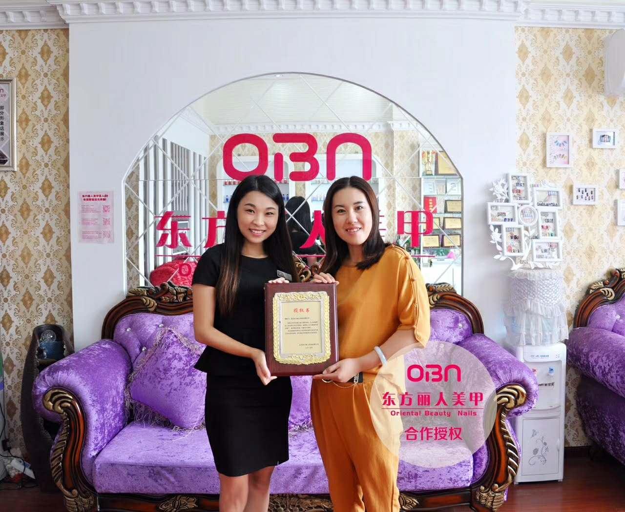 恭喜王女士成功加入东方丽人美业大家庭.