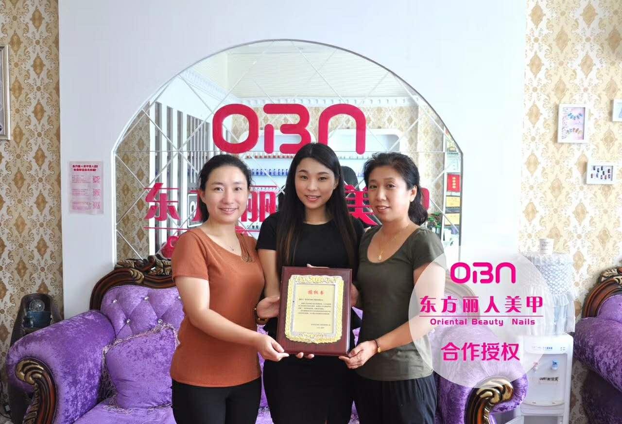 恭喜北京李女士与合伙人成功签约东方丽人美甲