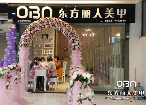 在北京开一家美甲店需要投资多少钱?